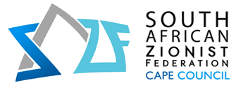 South African Zionist Federation (Cape Council)